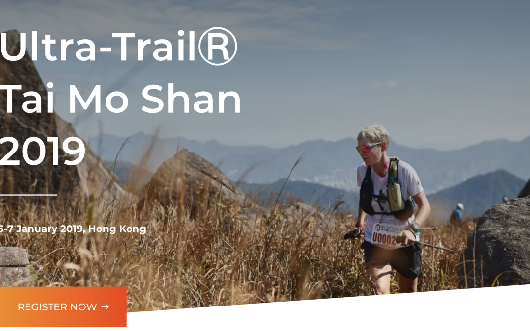 Registration of Ultra-TrailⓇ Tai Mo Shan starts on 29 June! Team Race added in 162km event