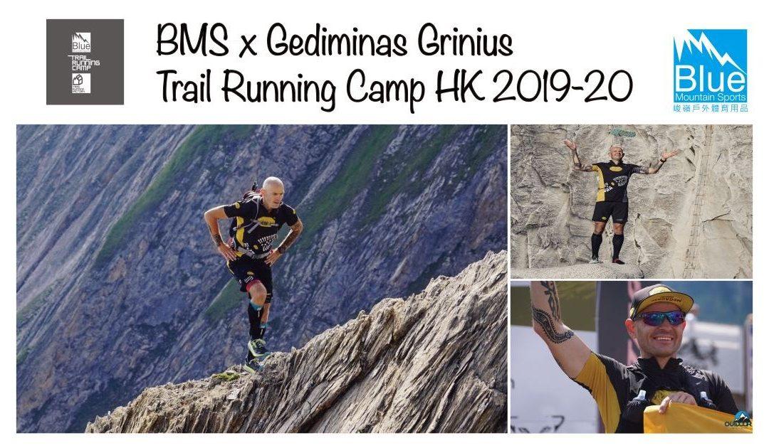 BMS x Gediminas Grinius Trail Running Camp Hong Kong 2019-20
