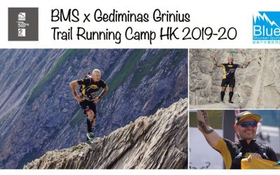 BMS x Gediminas Grinius Trail Running Camp Hong Kong 2019-20